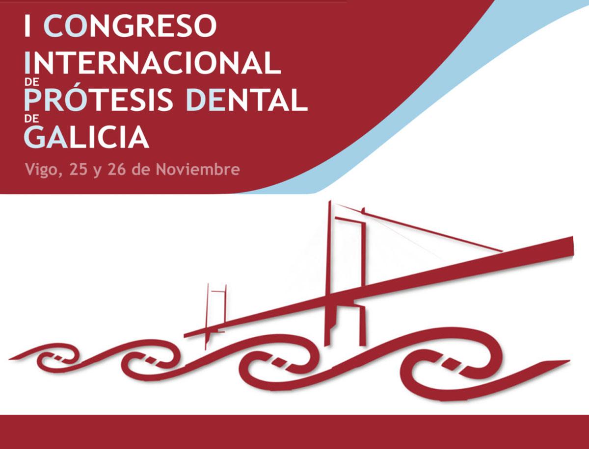 suproden-congreso-internacional-protesicos-galicia